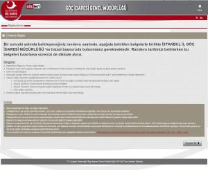 образец страницы списка документов